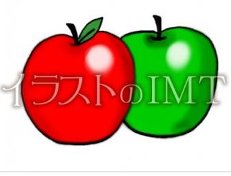 りんごのイラスト【無料イラストのIMT】商用OK、霧人作