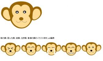 猿(さる)のイラスト素材
