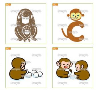 申(さる・猿) - 無料年賀状イラスト | 年賀状 プリント決定版 2016
