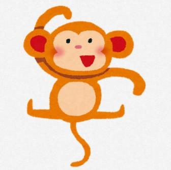 猿のイラスト・申年: 無料イラスト かわいいフリー素材集