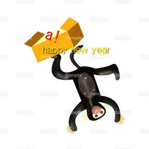 さる,年賀,年賀状,猿,申,のイラスト(040_0060) | クリエーターズスクウェア