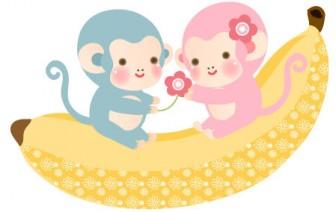 年賀状無料イラスト/猿/申/サル/さる/バナナ/素材