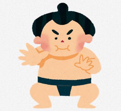 お相撲さん・力士のイラスト: 無料イラスト かわいいフリー素材集