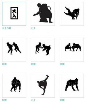 相撲|シルエット イラストの無料ダウンロードサイト「シルエットAC」