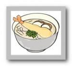 01-天ぷらうどんのフリークリップアート素材