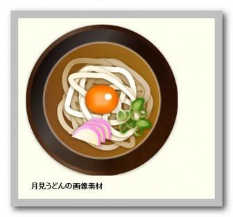 うどんのイラスト:無料画像の素材屋花子