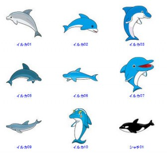 動物素材もイラストポップ   イルカとシャチのイラストが無料