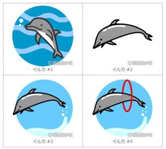 【商用利用可】イルカの無料イラスト・フリー素材   素材屋小秋