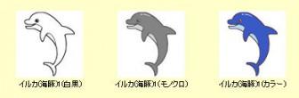 イルカ・クジラ/海の生き物1/動物/かわいい無料イラスト素材