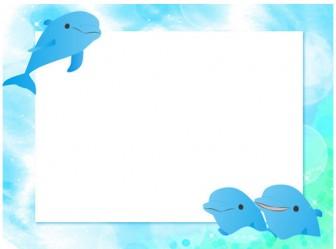 イルカのフレーム