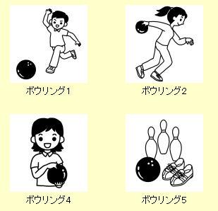 球技3/スポーツ/無料イラスト【白黒イラスト素材】