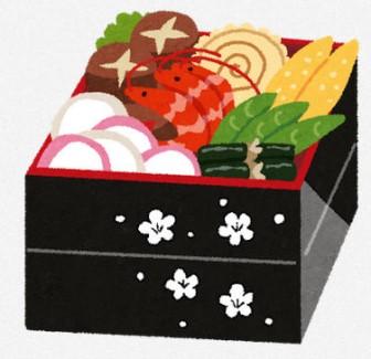 おせち料理のイラスト | 無料イラスト かわいいフリー素材集 いらすとや