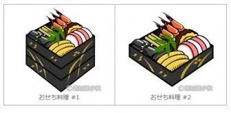 【商用利用可】おせち料理の無料イラスト・フリー素材 | 素材屋小秋