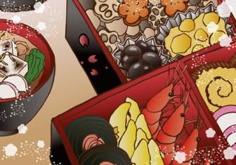 お節料理 - 素材【イラスト】 - 彩クリWEB