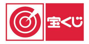 宝くじのロゴマーク | 【イラレ・eps素材】イラストレーター/ベクトル パスデータ保管庫