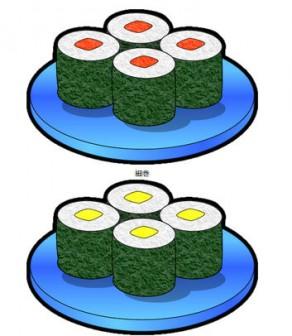 細巻寿司のイラスト|フリー素材