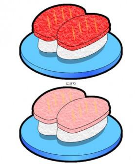 にぎり寿司のイラスト|フリー素材