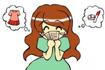 ボーナスをもらって喜んでいる女性のイラスト - 無料イラスト