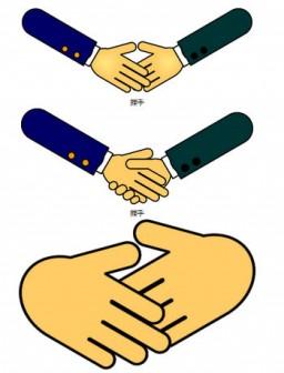 握手のイラスト|フリー素材 イラストカット.com