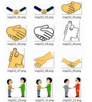 握手(画像) パワーポイント、ビジネスフリー素材 Digipot