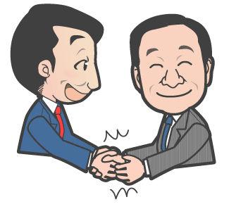 契約成立!社長さんと握手イラストが無料DLに追加 «