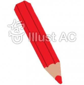鉛筆イラスト/無料イラストなら「イラストAC」