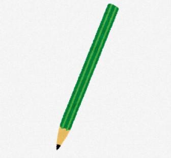 鉛筆のイラスト(文房具) | 無料イラスト かわいいフリー素材集 いらすとや