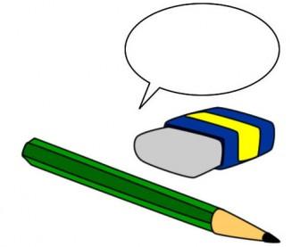 鉛筆と消しゴムのイラスト|フリーイラスト素材 変な絵.net
