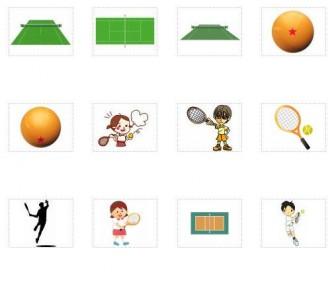 テニスイラスト/無料イラストなら「イラストAC」