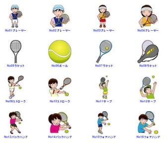 テニスの無料イラスト(輪郭線有り)-イラストポップのスポーツクリップアートカット集