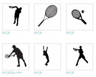 テニス|シルエット イラストの無料ダウンロードサイト「シルエットAC」