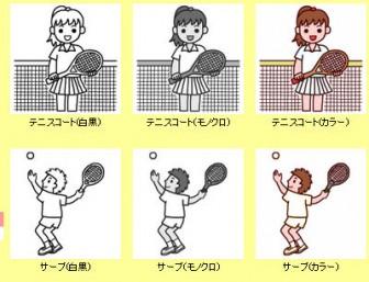 テニス/クラブ・部活動・スポーツ/無料イラスト/学校のイラスト素材