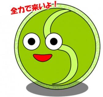テニスボールのイラスト|フリーイラスト素材 変な絵.net