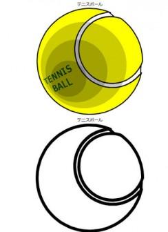 テニスボールのイラスト|フリー素材 イラストカット.com