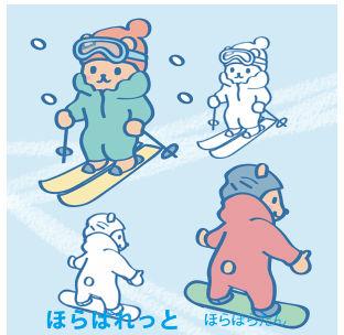 » スキーヤーとスノーボーダーのイラスト(スノーボード・スノボ) / ゲレンデでウィンタースポーツ | 可愛い無料イラスト素材集