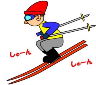 スキーをする人のイラスト|フリーイラスト素材 変な絵.net