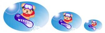 フリー素材・無料イラスト「ふぁんし~・ぱ~つ・しょっぷ」-スポーツ(季節・イベント)-ウインタースポーツのイラスト(スキー/スノーボード/スケート)