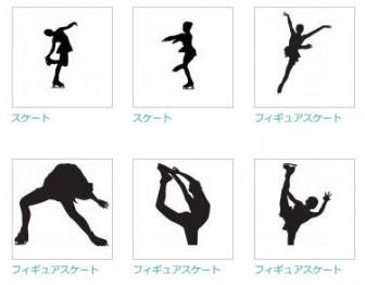 フィギュアスケート|シルエット イラストの無料ダウンロードサイト「シルエットAC」