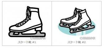 【商用利用可】スケート靴の無料イラスト・フリー素材 | 素材屋小秋