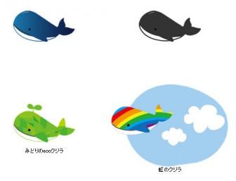 クジラのイラスト/夏イラスト/無料暑中見舞い素材