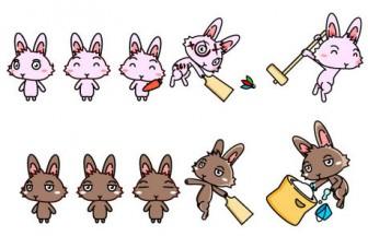 動物、かわいいうさぎ(ウサギ・兎)さんの絵、イラスト(1)|フリー素材|素材のプチッチ