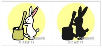 【商用利用可】月うさぎの無料イラスト・フリー素材 | 素材屋小秋