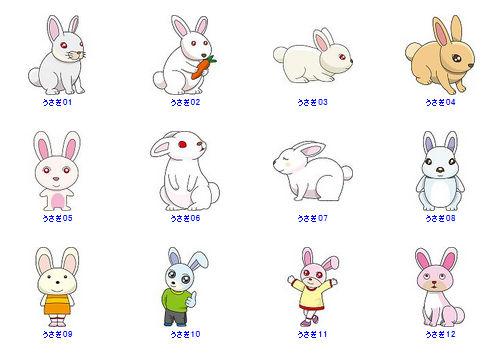 動物素材もイラストポップ | ウサギのイラストが無料