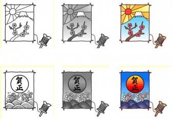 凧・奴凧/年賀状・お正月/無料イラスト/冬の季節・行事のイラスト素材