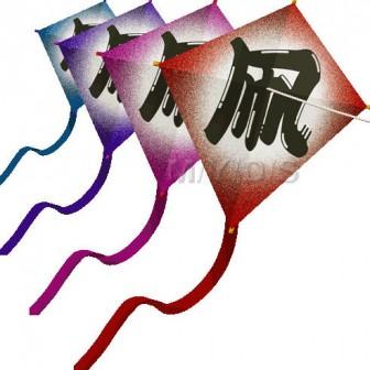 (凧)タコのイラスト・条件付フリー素材集