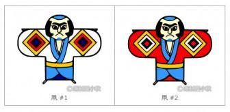 【商用利用可】凧の無料イラスト・フリー素材 | 素材屋小秋