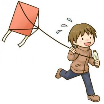 凧あげする男の子のイラスト - 無料イラストのIMT 商用OK、加工OK