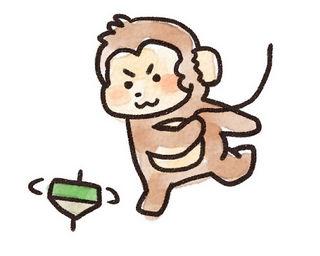 コマを回す猿のイラスト(申年):