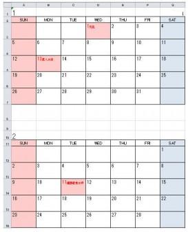 2016年(平成28年)カレンダー(1月~12月版)の無料ダウンロード