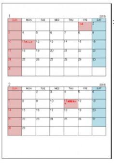 2016年エクセルカレンダー 1月~12月版テンプレートの無料ダウンロード